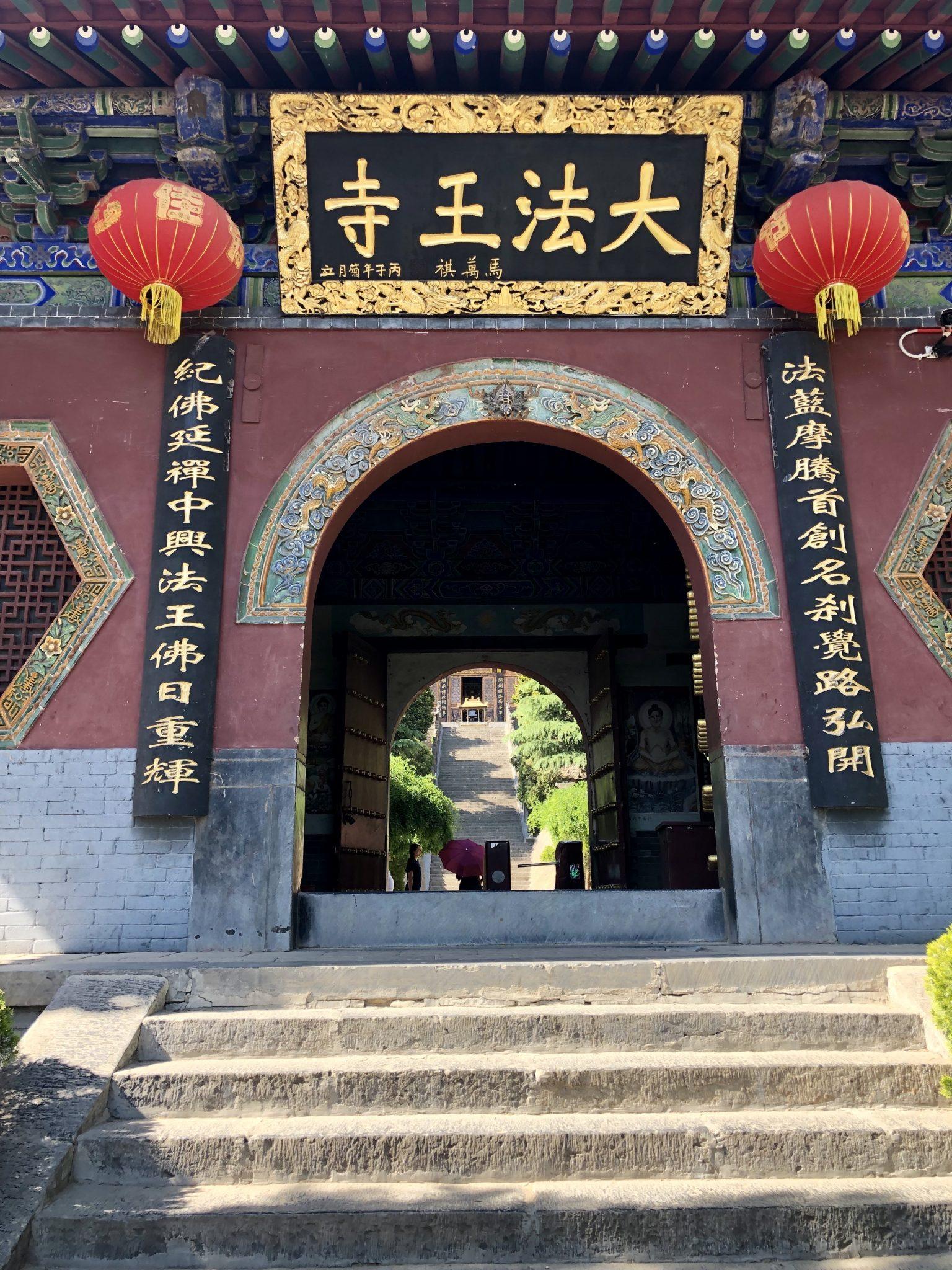 Kung Fu shaolin